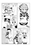 3girls animal_ears animal_hood animal_print aratame backpack bag bare_legs bare_shoulders bow bowtie bucket_hat coin comic commentary_request cross-laced_clothes eyebrows_visible_through_hair geta greyscale hat hat_feather high-waist_skirt highres holding hood hoodie imagining japari_coin kaban_(kemono_friends) kemono_friends lucky_beast_(kemono_friends) monochrome multiple_girls pantyhose pantyhose_under_shorts paw_print ribbon serval_(kemono_friends) serval_ears serval_print serval_tail shirt shorts skirt sleeveless sleeveless_shirt snake_tail speech_bubble striped_tail tail tail_wagging text thigh-highs translation_request tsuchinoko_(kemono_friends)