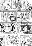 animal_ears aoism_nadeshiko blush character_doll comic crested_ibis_(kemono_friends) eyebrows_visible_through_hair fennec_(kemono_friends) fox_ears fox_tail gloves greyscale head_wings highres kemono_friends monochrome multicolored_hair multiple_girls necktie open_mouth raccoon_(kemono_friends) raccoon_ears serval_(kemono_friends) serval_ears serval_print shoebill_(kemono_friends) short_hair short_sleeves side_ponytail skirt tail translation_request yamada_nadeshiko_(juuden-kun)