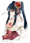 1girl black_hair blue_eyes blue_hair bow dated dress flower furudo_erika hair_flower hair_ornament highres long_hair pink_bow rose sidelocks sofy solo twintails umineko_no_naku_koro_ni