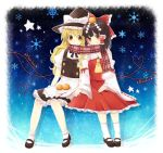 2girls ascot bangs blonde_hair blunt_bangs blush bobby_socks bow bowtie braid brown_eyes brown_hair character_name couple detached_sleeves food food_on_head fruit fruit_on_head hair_bow hair_tubes hakurei_reimu hand_holding happy haruki_(colorful_macaron) hat heart heart_of_string highres kirisame_marisa looking_at_another mandarin_orange mary_janes multiple_girls object_on_head scarf shared_scarf shoes side-by-side side_braid single_braid sitting skirt skirt_set snowflakes socks star touhou vest wavy_hair witch_hat yellow_eyes yuri