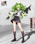 1girl breasts brown_eyes full_body girls_frontline green_hair gun hair_between_eyes highres infukun long_hair looking_at_viewer m950a_(girls_frontline) medium_breasts open_mouth school_uniform smile solo standing twintails weapon