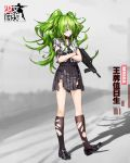 1girl blush brown_eyes bullpup calico_smg full_body girls_frontline green_hair gun hair_between_eyes highres infukun long_hair looking_at_viewer m950a_(girls_frontline) open_mouth school_uniform solo standing submachine_gun torn_clothes twintails weapon