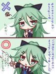 2koma blush comic detached_sleeves green_hair hair_ornament hairclip kantai_collection lilywhite_lilyblack long_hair translation_request tsundere yamakaze_(kantai_collection)