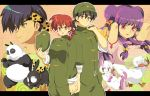 2boys 2girls bird braid cat china_dress chinese_clothes dress dual_persona duck genderswap genderswap_(mtf) gimei hibiki_ryouga kettle knife mousse mousse_(duck) multiple_boys multiple_girls panda pig ranma-chan ranma_1/2 redhead saotome_genma saotome_ranma shampoo_(ranma_1/2) single_braid