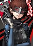 1girl bodysuit braid breasts brown_hair eyelashes gloves highres lips looking_at_viewer mask medium_breasts neko_sheep niijima_makoto persona persona_5 red_eyes scarf short_hair shoulder_pads shoulder_spikes solo spikes text upper_body weapon
