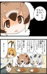2koma 4girls animal_ears black_hair brown_eyes brown_hair bucket_hat comic cooking curry elbow_gloves eurasian_eagle_owl_(kemono_friends) flying_sweatdrops food fur_collar gloves hat hat_feather kaban_(kemono_friends) kemejiho kemono_friends multiple_girls no_nose northern_white-faced_owl_(kemono_friends) serval_(kemono_friends) serval_ears serval_print spoon
