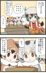 2koma 3girls black_eyes black_gloves black_hair brown_eyes brown_hair bucket_hat carrot comic commentary_request cooking curry eurasian_eagle_owl_(kemono_friends) flying_sweatdrops food fork fur_collar gloves hat hat_feather kaban_(kemono_friends) kemejiho kemono_friends multiple_girls no_nose northern_white-faced_owl_(kemono_friends) onion rice sweatdrop