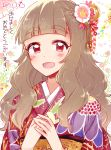 1girl 2017 blush brown_hair dated facing_viewer floral_background flower hair_flower hair_ornament hair_stick hands_together idolmaster idolmaster_cinderella_girls japanese_clothes kamiya_nao kimono looking_at_viewer red_eyes six_(fnrptal1010) smile solo translation_request upper_body year_of_the_rooster