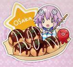 1girl absurdres d-pad food highres neptune_(choujigen_game_neptune) neptune_(series) octopus official_art purple_hair short_hair smile solo takoyaki tsunako