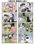 4koma 6+girls afterimage akashi_(kantai_collection) backpack bag beer_can blonde_hair blue_eyes breasts can cherry_blossoms chibi choko_(cup) chopsticks claws cleavage cloak closed_eyes comic commentary_request cup detached_sleeves dress eating falling_petals food food_on_face gloves green_eyes hair_between_eyes hair_ribbon hanami hand_on_own_cheek hand_up hat heavy_cruiser_hime highres holding holding_cup holding_food hood hooded_cloak horn kantai_collection large_breasts lifting_person long_hair long_sleeves multiple_girls multiple_tails o-ring_bikini one_eye_closed open_mouth orange_eyes petals pink_hair pointing puchimasu! re-class_battleship red_eyes ribbon sailor_dress sailor_hat scarf seaport_water_oni shadow shinkaisei-kan short_hair sidelocks sitting sitting_on_ground small_breasts smile star surprised tail teacup tokkuri translation_request tree trembling violet_eyes waving_arms white_hair wide_sleeves yakisoba yuureidoushi_(yuurei6214) z1_leberecht_maass_(kantai_collection)