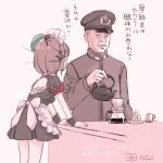 1boy 1girl alternate_costume apron armband artist_name black_dress breasts brown_hair closed_eyes coffee coffee_mug coffee_pot crest dated dress frills hair_ornament hairclip hat headgear headpiece kantai_collection kokudou_juunigou long_sleeves maid_headdress maya_(kantai_collection) military military_uniform peaked_cap short_hair short_sleeves small_breasts sugar_cube table teapot translation_request uniform