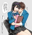 1boy 1girl annoyed anzu_(ensemble_stars!) black_hair blazer blue_eyes blush bow brown_hair clipboard closed_eyes couple cuddling ensemble_stars! green_necktie hairband hetero jacket long_hair looking_at_another morisawa_chiaki necktie open_clothes open_jacket pants plaid plaid_pants plaid_skirt school_uniform simple_background skirt wa_ga_ne wavy_mouth