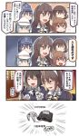 4koma 6+girls akatsuki_(kantai_collection) anchor_symbol anniversary ashigara_(kantai_collection) bar black_hair blue_eyes blush_stickers brown_eyes brown_hair choko_(cup) closed_eyes comic commentary_request cup elbow_gloves flat_cap flying_sweatdrops folded_ponytail game_console gloves grey_hair haguro_(kantai_collection) hair_between_eyes hair_ornament hairband hairclip hat hibiki_(kantai_collection) highres ido_(teketeke) ikazuchi_(kantai_collection) inazuma_(kantai_collection) kantai_collection long_hair long_sleeves multiple_girls nintendo nintendo_64 open_mouth remodel_(kantai_collection) short_hair sign smile sweatdrop tokkuri translation_request verniy_(kantai_collection)