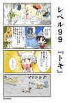 animal_ears bangs blunt_bangs bow bowtie cerulean_(kemono_friends) comic destruction eyebrows_visible_through_hair gloves hakkaq hat_feather head_wings highres japanese_crested_ibis_(kemono_friends) japari_symbol kaban_(kemono_friends) kemono_friends long_sleeves multicolored_hair pantyhose red_legwear running serval_(kemono_friends) serval_ears serval_print sin_sack skirt tail tears translation_request two-tone_hair white_hair yellow_eyes