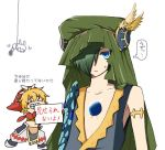 elazul hair_over_one_eye hat hero legend_of_mana male rabite seiken_densetsu toto usagi