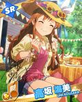 1girl ^_^ basket bird bracelet braid brown_hair cake card_(medium) chair character_name chick clenched_hands closed_eyes cutoffs easter easter_egg eating flower food fork fringe hat hat_flower holding holding_fork house idolmaster idolmaster_million_live! jacket jewelry kousaka_umi long_hair musical_note necklace official_art open_clothes open_jacket outdoors pancake party shorts signature sitting solo string_of_flags sun_hat table tablecloth twin_braids