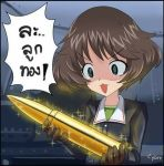 :3 akiyama_yukari ammunition artist_request girls_und_panzer gold jpeg_artifacts lowres solo source_request surprised tank_shell tears thai translated world_of_tanks