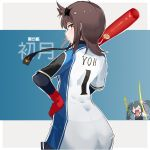 2girls alternate_costume aosora_kamiya ass back baseball_bat baseball_uniform blush bodysuit brown_eyes brown_hair cowboy_shot d:< from_behind gloves green_hair hand_on_hip hatsuzuki_(kantai_collection) hokkaido_nippon-ham_fighters kantai_collection looking_at_viewer looking_back multiple_girls muneate nippon_professional_baseball open_mouth red_gloves solo_focus sportswear teeth translated twintails zuikaku_(kantai_collection)