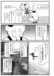 1girl 2boys baseball_cap bridge comic greyscale hat highres monochrome multiple_boys parachute photo remilia_scarlet sweat touhou warugaki_(sk-ii)