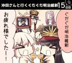 2boys 4girls ahoge apron black_bow black_hair bow chacha_(fate/grand_order) chibi closed_eyes clouds commentary_request crying demon_archer eyebrows_visible_through_hair fate/grand_order fate_(series) gradient_hair hair_bow hair_ornament hat hijikata_toshizou_(fate/grand_order) holy_grail keikenchi_(style) koha-ace long_hair maid_apron maid_headdress military_hat mountain multicolored_hair multiple_boys multiple_girls numachi_doromaru oda_nobukatsu_(fate/grand_order) open_mouth peaked_cap pink_hair purple_hair rider sakura_saber short_hair speech_bubble television translation_request tree