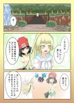 1girl 2girls black_hair blonde_hair blush braid closed_eyes cosmog female_protagonist_(pokemon_sm) hat highres lillie_(pokemon) long_hair matsuoka_michihiro multiple_girls open_mouth pokemon pokemon_(game) pokemon_sm red_hat short_hair smile