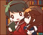2girls ahoge black_hair black_serafuku bloom2425 blush_stickers book braid brown_hair chibi hair_flaps hair_ornament hair_ribbon kantai_collection mogami_(kantai_collection) multiple_girls remodel_(kantai_collection) ribbon school_uniform serafuku shigure_(kantai_collection) short_hair