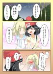 1girl 2girls black_hair blonde_hair blush braid closed_eyes female_protagonist_(pokemon_sm) hat highres lillie_(pokemon) long_hair matsuoka_michihiro multiple_girls open_mouth pokemon pokemon_(game) pokemon_sm red_hat short_hair smile