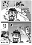 3girls artist_request chopsticks comic cooking food hair_ribbon hiyou_(kantai_collection) japanese_clothes jun'you_(kantai_collection) kaga_(kantai_collection) kantai_collection long_hair lowres meat monochrome multiple_girls object_on_head open_mouth ribbon translation_request