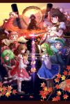 6+girls :d aki_minoriko aki_shizuha arinu backlighting blonde_hair blue_hair blush food full_body green_hair hair_ornament hakurei_reimu hat highres inubashiri_momiji kagiyama_hina kawashiro_nitori kochiya_sanae leaf long_hair long_sleeves looking_at_viewer mountain_of_faith multiple_girls open_mouth red_eyes ribbon shameimaru_aya short_hair skirt smile sunlight tokin_hat touhou yasaka_kanako