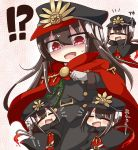 !? 1girl 3boys belt black_hair blush brother_and_sister cape chibi closed_eyes demon_archer fate/grand_order fate_(series) highres hug jako_(jakoo21) long_hair looking_at_another multiple_boys multiple_girls oda_nobukatsu_(fate/grand_order) open_mouth red_cape red_eyes siblings smile text translation_request