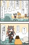 2koma 5girls animal_ears backpack bag black_gloves black_hair bucket_hat catsuit comic gloves hair_between_eyes hat hat_feather hippopotamus_(kemono_friends) hippopotamus_ears kaban_(kemono_friends) kemejiho kemono_friends multiple_girls pale_face red_shirt serval_(kemono_friends) serval_ears serval_print serval_tail shirt short_hair shorts tail wavy_hair