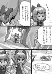 bow cave cirno comic dress hair_bow highres ice ice_wings letty_whiterock monochrome ninniku_(ninnniku105) paintbrush puffy_short_sleeves puffy_sleeves short_hair short_sleeves sleeping touhou translation_request under_covers wings