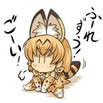 1girl animal_ears between_legs blonde_hair bow bowtie chibi commentary_request elbow_gloves gloves hand_between_legs hisahiko kemono_friends serval_(kemono_friends) serval_ears serval_print serval_tail shadow shirt short_hair sitting sleeveless sleeveless_shirt solo tail translation_request white_background younger |_|