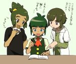 3boys ameiro_pk ascot bangs bangs_pinned_back black_eyes black_shirt blue_background blue_eyes blunt_bangs color_connection dark_skin dark_skinned_male eyebrows_visible_through_hair green_hair hair_color_connection hair_ornament hairclip hau_(pokemon) looking_at_another malasada male_focus multiple_boys notebook pointing pokemon pokemon:_kimi_ni_kieta! pokemon:_kimi_ni_kimeta! pokemon_(anime) pokemon_(game) pokemon_sm pokemon_xy_(anime) shirt short_hair shota_(pokemon) simple_background sitting souji_(pokemon) sweatdrop t-shirt table topknot