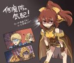 ! 2boys 2girls ? bare_shoulders blonde_hair bow bracelet breastplate brother_and_sister brown_eyes brown_hair cape clair_(fire_emblem) cleive dyute_(fire_emblem) fang fire_emblem fire_emblem_echoes:_mou_hitori_no_eiyuuou grey_background helmet jewelry multiple_boys multiple_girls open_mouth ponytail siblings simple_background valbar_(fire_emblem) yucopi