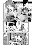 /\/\/\ 1boy 2girls admiral_(kantai_collection) comic drill_hair emphasis_lines harukaze_(kantai_collection) imu_sanjo kantai_collection multiple_girls naganami_(kantai_collection) translation_request