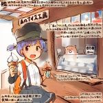 1girl :d animal arm_warmers black_hat black_skirt brown_eyes colored_pencil_(medium) commentary_request dated food hamster hat holding holding_food ice_cream kantai_collection kirisawa_juuzou numbered ooshio_(kantai_collection) open_mouth pleated_skirt purple_hair shirt short_hair short_sleeves short_twintails skirt smile suspenders traditional_media translation_request twintails twitter_username white_shirt