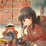 1girl alternate_costume animal black_eyes black_hair chips colored_pencil_(medium) commentary_request curtains dated eating food hamster hatsuyuki_(kantai_collection) hime_cut holding holding_food jacket kantai_collection kirisawa_juuzou long_hair long_sleeves name_tag non-human_admiral_(kantai_collection) numbered potato_chips red_jacket smile traditional_media translation_request twitter_username