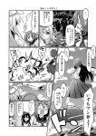 5girls aircraft airplane akatsuki_(kantai_collection) comic explosion gin_(shioyude) greyscale hibiki_(kantai_collection) highres hiyou_(kantai_collection) ikazuchi_(kantai_collection) kantai_collection mask monochrome multiple_girls ru-class_battleship translated