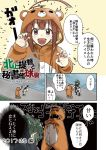 2girls ahoge angry animal_costume animal_hood bangs bear_costume blunt_bangs brown_eyes brown_hair cape comic commentary_request crossed_arms dock expressive_clothes fangs glowing glowing_eyes green_hair hand_up hat hat_removed headwear_removed hikawa79 hood kantai_collection kiso_(kantai_collection) kuma_(kantai_collection) long_hair long_sleeves multiple_girls onesie open_mouth paw_pose peaked_cap pleated_skirt punching remodel_(kantai_collection) revision school_uniform serafuku shaded_face short_hair short_sleeves shorts sidelocks skirt sleeves_past_wrists smile standing sweat sweating_profusely translation_request trembling water