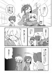 3girls beans bowing box comic gin_(shioyude) greyscale highres hiryuu_(kantai_collection) kaga_(kantai_collection) kantai_collection monochrome multiple_girls setsubun souryuu_(kantai_collection) translated
