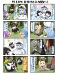 4koma 6+girls banana_peel bangs black_hair blonde_hair blue_eyes blue_hair bow breasts cherry_blossoms closed_eyes comic commentary_request crown double_bun dress epaulettes falling_petals female_admiral_(kantai_collection) food food_on_face gloves grey_eyes ha-class_destroyer hairband hand_on_another's_chest hanetsuki hat hatsuharu_(kantai_collection) highres holding holding_food holding_hat horns jacket kantai_collection kindergarten_uniform large_breasts long_hair long_sleeves mechanical_arm military military_hat military_uniform mini_crown multiple_girls musical_note neckerchief off-shoulder_dress off_shoulder oni_horns open_mouth panicking panties pantyshot parted_bangs peaked_cap petals picking_trash ponytail puchimasu! purple_hair red_eyes ro-class_destroyer sailor_hat shide shinkaisei-kan short_sleeves sidelocks sitting sleeveless sleeveless_dress slipping smile standing surprised sweatdrop thought_bubble tongs translation_request trash_bag tree underwear uniform urakaze_(kantai_collection) warspite_(kantai_collection) wheelchair white_gloves yuureidoushi_(yuurei6214)