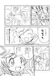 1boy 1girl comic female_protagonist_(pokemon_sm) monochrome moon_(pokemon) pokemon pokemon_special simple_background sketch sun_(pokemon) text translation_request white_background yatsuhashi_otogi