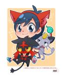 1boy :< :3 alola_form alolan_meowth amulet_coin animal_ears antenna_hair bangs bar_censor black_eyes black_hair black_pants blue_shoes blush capri_pants cat cat_ears cat_tail censored chibi closed_mouth coin cosplay creatures_(company) ear_twitch eyebrows_visible_through_hair fake_animal_ears fake_tail fang futako_(gemini_ds) game_freak hair_between_eyes hairband half-closed_eyes horizontal_stripes jibanyan jibanyan_(cosplay) legs_apart level-5 litten looking_at_another looking_away looking_down looking_to_the_side male_focus meowth motion_lines musical_note nintendo olm_digital open_mouth outline pants paw_shoes paws pokemon pokemon_special quaver red_eyes red_hairband shirt shoes short_hair short_sleeves simple_background sitting spread_legs standing striped striped_shirt studio_connection sun_(pokemon) swept_bangs t-shirt tabby_cat tail tareme text translation_request tv_channel_connection tv_tokyo whiskers white_background yellow_sclera youkai_watch