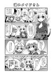 3girls animal_ears backpack bag bangs bow bowtie braid breasts catsuit cleavage closed_eyes colonel_aki comic cosplay elbow_gloves flandre_scarlet gloves greyscale hair_between_eyes hair_bow hair_ornament hat hat_feather hat_ribbon hippopotamus_(kemono_friends) hippopotamus_(kemono_friends)_(cosplay) hippopotamus_ears izayoi_sakuya kaban_(kemono_friends) kaban_(kemono_friends)_(cosplay) kemono_friends maid_headdress medium_breasts monochrome multiple_girls obentou open_mouth ribbon serval_(kemono_friends) serval_(kemono_friends)_(cosplay) serval_ears shirt short_hair sleeveless sleeveless_shirt smile sweatdrop t-shirt tail teapot touhou translation_request twin_braids