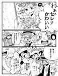 2boys 2girls baseball_cap blush citron_(pokemon) comic eureka_(pokemon) ginko0630 hat magazine multiple_boys multiple_girls pikachu pokemon pokemon_(anime) satoshi_(pokemon) serena_(pokemon) short_hair side_ponytail translation_request