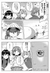 4girls akebono_(kantai_collection) bandaid bandaid_on_face bell closed_eyes clouds comic epaulettes flower food greyscale hair_bell hair_between_eyes hair_bobbles hair_flower hair_ornament hat heart ice_cream jacket kantai_collection long_hair military military_hat military_uniform monochrome multiple_girls oboro_(kantai_collection) open_mouth pants peaked_cap running sazanami_(kantai_collection) shino_(ponjiyuusu) shirt short_sleeves short_twintails shouting side_ponytail sidelocks sky smile spoken_heart t-shirt thought_bubble towel towel_around_neck track_jacket track_pants translation_request twintails uniform ushio_(kantai_collection) waving