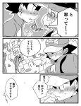 2boys 3girls blush citron_(pokemon) comic eureka_(pokemon) ginko0630 hat multiple_boys multiple_girls pikachu pokemon pokemon_(anime) satoshi_(pokemon) serena_(pokemon) translation_request