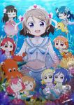 >_< 6+girls :d chibi chroneco clam closed_eyes clownfish crab koi_ni_naritai_aquarium kunikida_hanamaru kurosawa_dia kurosawa_ruby love_live! love_live!_school_idol_project love_live!_sunshine!! matsuura_kanan multiple_girls ohara_mari one_eye_closed open_mouth seahorse smile takami_chika tsushima_yoshiko watanabe_you xd