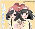 2girls :d ;( bag bangs beanie black_eyes black_hair blue_eyes blush bob_cut border breasts character_name dual_persona eyelashes female_protagonist_(pokemon_sm) fingernails floral_print frown hand_holding handbag hat highres interlocked_fingers looking_at_another looking_to_the_side minapo mizuki_(pokemon_sm) moon_(pokemon) multiple_girls one_eye_closed open_mouth orange_background poke_ball_theme pokemon pokemon_(game) pokemon_sm pokemon_special red_hat shirt short_hair short_sleeves sideboob smile strap swept_bangs t-shirt teeth text twitter_username upper_body white_border yellow_shirt